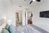 230 Ponce De Leon Avenue - Photo 10