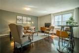 300 Peachtree Street - Photo 11
