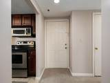 1280 Peachtree Street - Photo 13