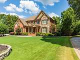 2093 Greenway Mill Court - Photo 4