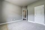 1633 Carriage Court - Photo 31