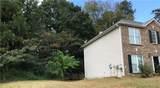 1294 Oak Knoll Court - Photo 4