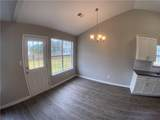 205 River View Court - Photo 9
