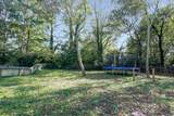 2579 Old Roswell Road - Photo 26