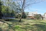 2579 Old Roswell Road - Photo 27