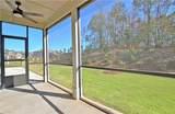 411 Cottonwood Circle - Photo 56