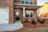 1265 Brookstone Circle Ne - Photo 4