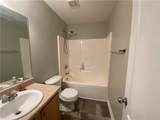 133 Hunter Welch Parkway - Photo 4