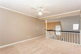 165 Sweetwater Trace - Photo 18