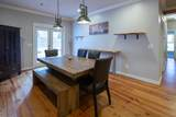 745 Howser Mill Road - Photo 12