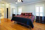 745 Howser Mill Road - Photo 15