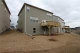 7865 Brewton Creek Drive - Photo 12