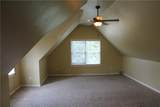 3330 Chartwell Place - Photo 18