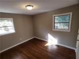 263 Norton Circle - Photo 6