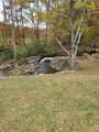 229 Stone Cliff Drive - Photo 2