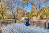 255 Doeskin Trail - Photo 11
