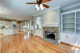 2262 Edgemere Lake Circle - Photo 13