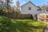 2135 Arbor Creek Place - Photo 14
