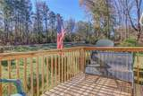 11815 Alcovy Road - Photo 3