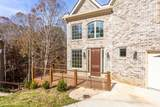 1212 Copper Hill Lane - Photo 4