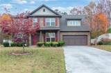 30 Gold Maple Road - Photo 3
