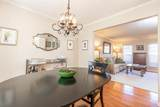 4 George Wythe Place - Photo 12