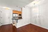 3338 Peachtree Road - Photo 7