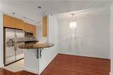 3338 Peachtree Road - Photo 9
