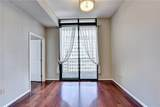 3040 Peachtree Road - Photo 28