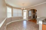206 Fortenberry Road - Photo 14