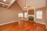 206 Fortenberry Road - Photo 16