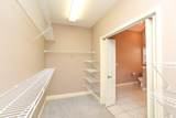 206 Fortenberry Road - Photo 19