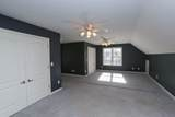 206 Fortenberry Road - Photo 27