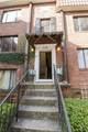 710 Argonne Avenue - Photo 5