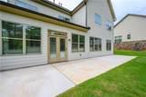 622 Wynnewood Court - Photo 38