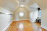 81 Peachtree Place - Photo 17