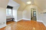 81 Peachtree Place - Photo 18