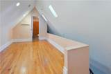 81 Peachtree Place - Photo 20