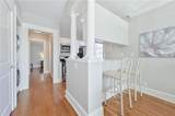 824 Greenwood Avenue - Photo 8