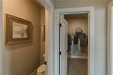 2485 Scarlet Maple Alley - Photo 4