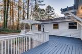 2093 Lakeview Parkway - Photo 26