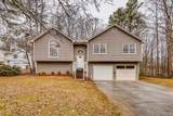 255 Indian Trail Drive - Photo 2