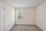 5186 Conductor Court - Photo 11