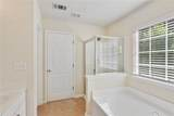 5186 Conductor Court - Photo 12