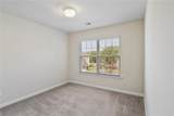 5186 Conductor Court - Photo 15