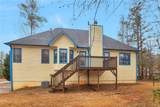 638 Sterling Drive - Photo 4