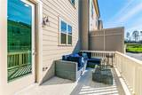 2528 Great Silver Fir Alley - Photo 4