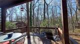 1682 Terrell Ridge Drive - Photo 30