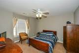 714 Settlers Crossing - Photo 40