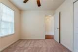 7400 Amhurst Terrace - Photo 13